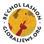 global jews.org logo